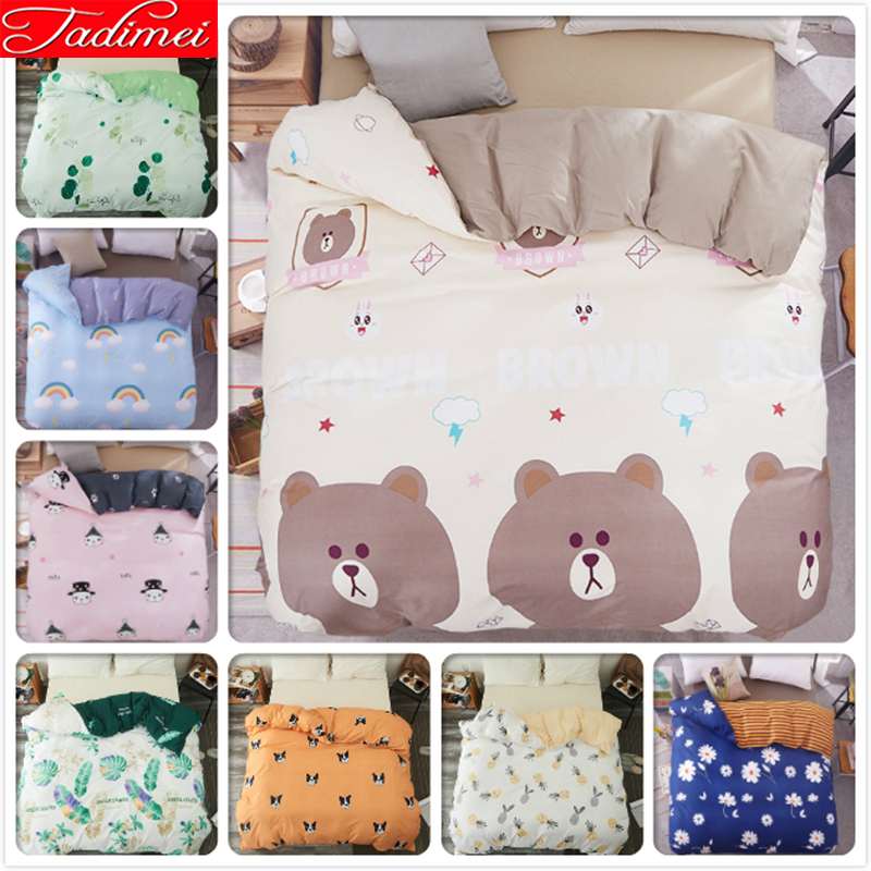 Cute Animal Bear Pattern 1 piece Duvet Cover Kids Boy Girl Single Twin Full Super King Size Quilt Comforter Bedding Bag 150x200
