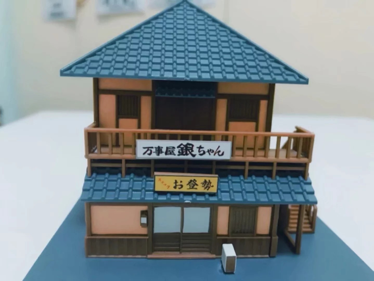 Anime Gintama Yorozuya House Action Figure Model Toys