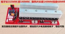 Ultra-high-power Sine Wave Inverters Main Board Inverter Drive Board Power Frequency Inverter Main Board Inverter