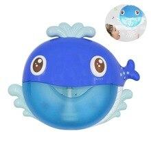 Пузырьковый КИТ лягушка и крабы детская Ванна Игрушка устройство для мыльных пузырей ванна для купания машина для мыльных пузырей игрушки для детей с музыкальной водой игрушка