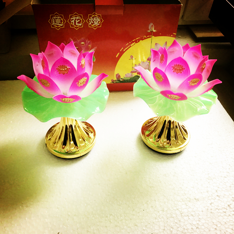 2pc New Year Holy Pure Lotus Lamp Buddhist Supplies Plastic LED Lamp with Cell Buddha Temple Decoration Prayer Buddha Bless Lamp