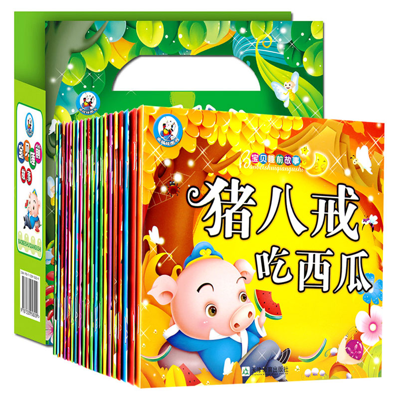 20 Books/ Full Set ,Baby Bedtime Stories In Chinese With Pinyin, Chinese Mandarin Book For Kids Age 0-6,Parent-child Book