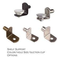 Регулируемый диаметр 5 6 8 мм Полка Поддержка железа материал никель Бронза черный цвет варианты металлическая полка шпилька с силиконовой подстаканником