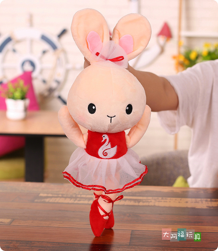 40cm Ballet Rabbit Staffed Cute Girl Cartoon Plush Toy Doll Good Quanlity PPT Cotton Kid Gift Lover Gift Free Shipping A-41