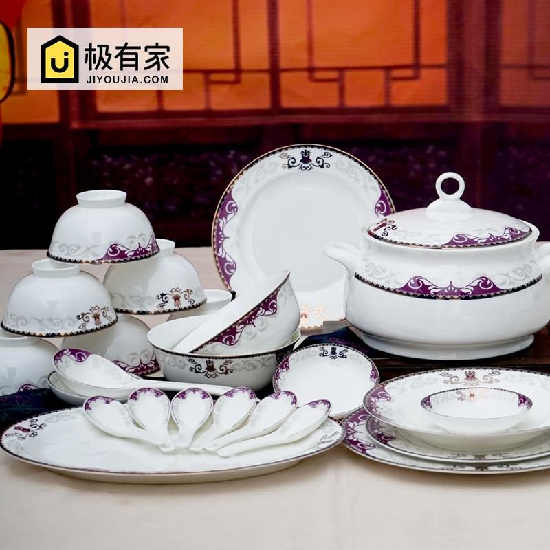 Jingdezhen high grade ceramic tableware china dishes gift tableware kitchen household ceramic tableware