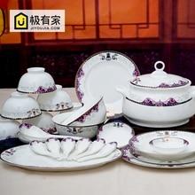 Jingdezhen high-grade ceramic tableware china dishes gift tableware kitchen household ceramic tableware