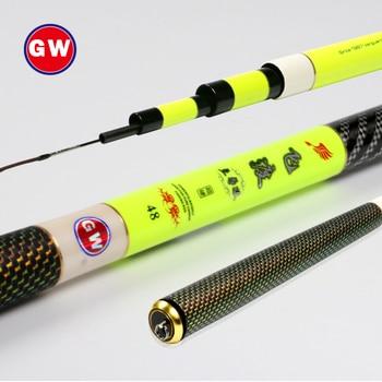 Guangwei fishing rod extreme edition high-carbon ultra-light ultra hard taiwan fishing rod hand pole fishing rod fishing rod Щипцы