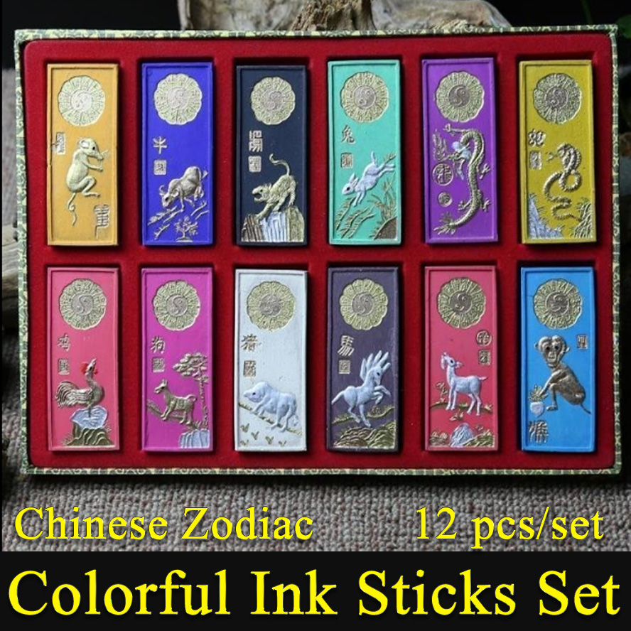 12 pcs/set Chinese Painting Paints Chinese Zodiac patterns Ink Sticks Inker for Calligraphy Art supply 120g chinese traditional painting paints ink sticks solid inker inkstick calligraphy brushes pen refill