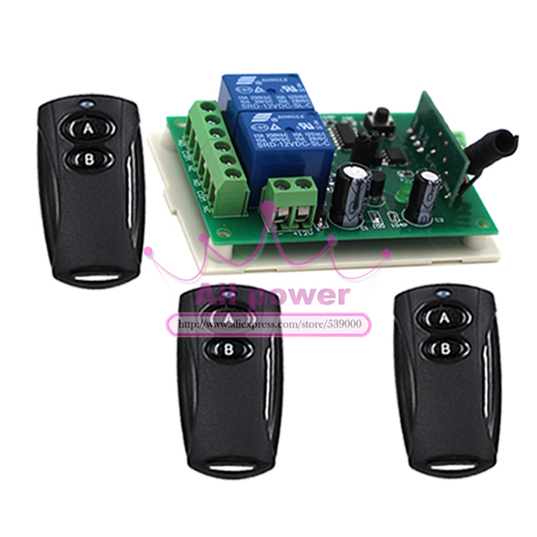 DC 12v 2CH 2 channel wireless RF Remote Control Switch 3 Transmitter and 1 Receiver for Wireless system high quality 1 2 3 channel wireless remote control switch digital remote control switch receiver transmitter
