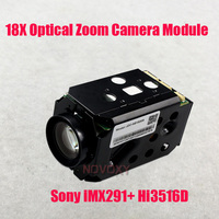 Free Shipping 2MP 4MP 1080P IMX291 IP Zoom Camera Module 18x Optical 4.7 84.6mm Varifocal Lens IR CUT HLC CCTV Zoom Camera