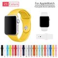 Banda de reloj de silicona con conector adaptador para apple watch correa 38mm 42mm iwatch deportes hebilla pulsera serie 1 serie 2