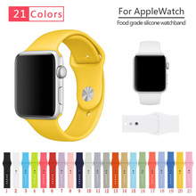 Silicone Watch Band With Connector Adapter For Apple Watch Strap 38mm 42mm iWatch Sports Buckle Bracelet