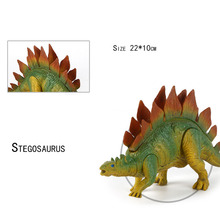 One Piece Jurassic Park Dinosaur Stegosaurus Toy for Boy Dragon Model Animal Action Figure Play