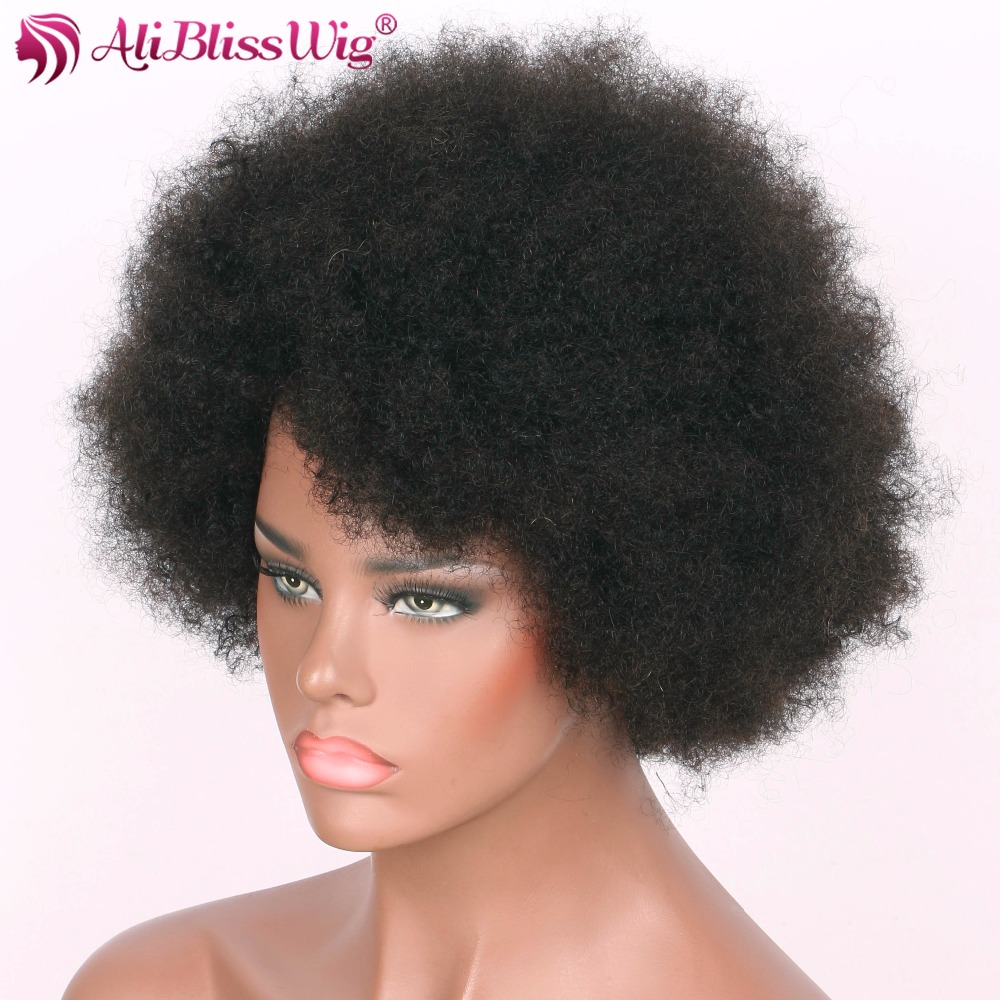 AliBlissWig Afro Kinky Curly None Lace Short Wigs For Black Women Machine Made Brazilian Non-Remy Hair Medium Cap Size  (6)