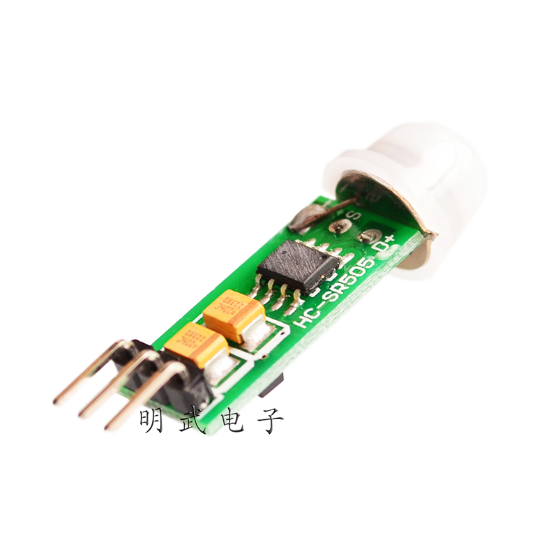 1PCS Mini IR Pyroelectric Infrared PIR Motion Human Sensor Detector Module Switch Top Sale 1 pcs x hc sr505 mini infrared pir motion sensor precise infrared detector module new