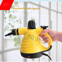 High temperature hand held pressure steam cleaning/cleaner Appliances kitchen range hood air conditioner household