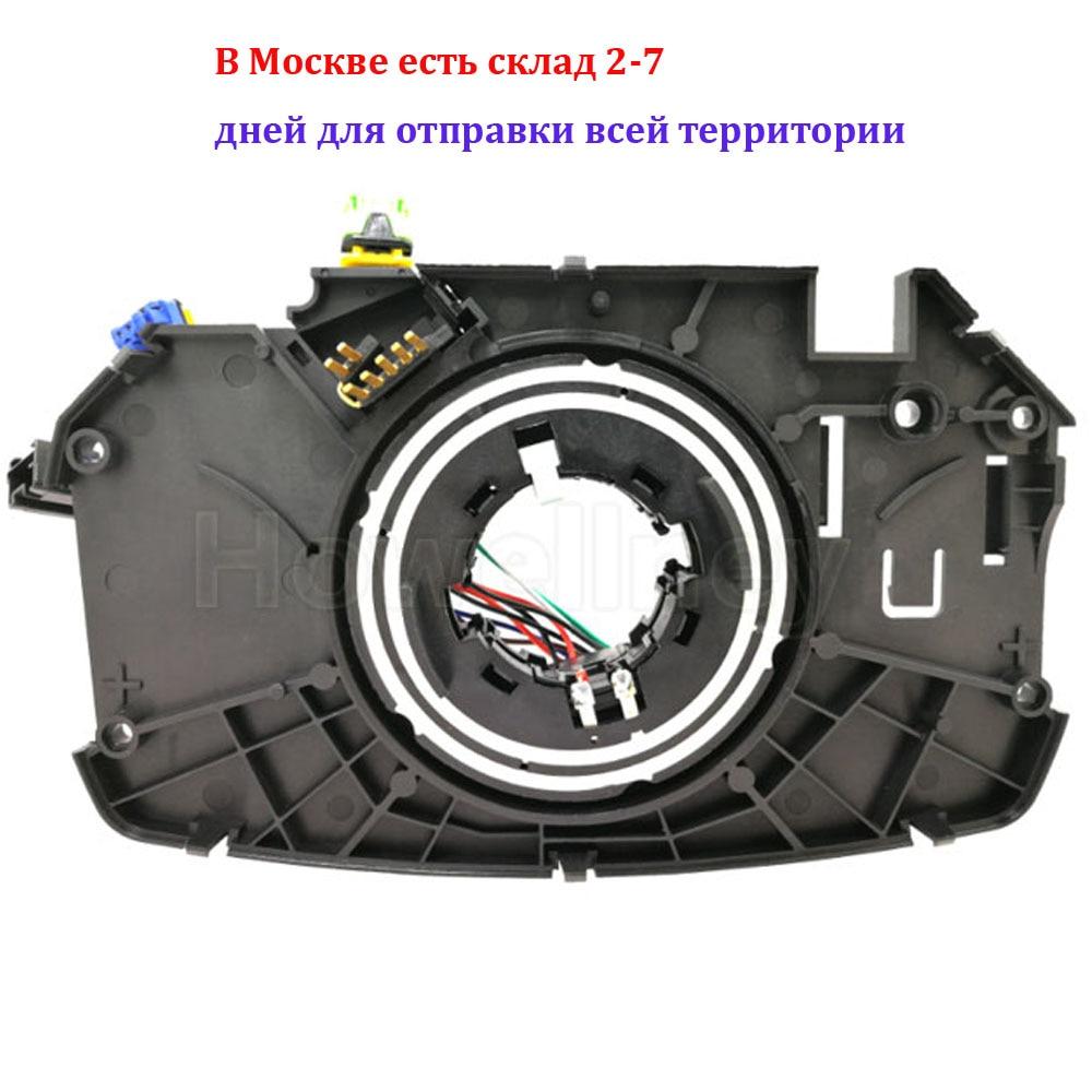 8200216454 8200216462 8200216459 8200480340 Cable de repuesto para Renault Megane II Megane 2 Coupe Megane 2 Break Grantour