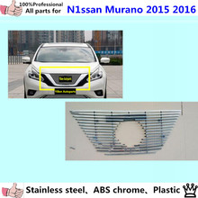 Car body cover protection detector stainless steel trim front up Grid Grill Grille Around panel 1pcs for Nissan Murano 2015 2016