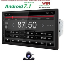 QuadCore 1Din 7 Android 7 1 Fit Universal font b Car b font Audio Stereo font