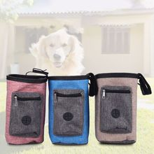 Pet Dog Puppy Obedience Training Treat Waist Bag Feed Bait Food Snack Pocket Pouch Belt Bags