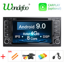 4G RAM DSP IPS Android 9.0 2 din Car DVD player For Touareg T5 Transporter Multivan multimedia GPS RADIO navigation SCREEN(China)