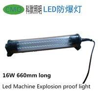 HNTD 16W 660mm 110V 220V LED Machine Tool Explosion Proof Lamp Sealed Waterproof Workshop Lamp CNC