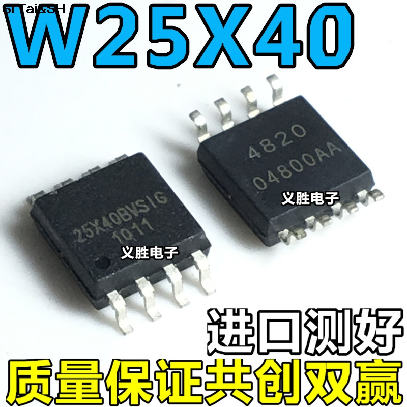 10PCS W25Q128FVSSIG W25Q128FVSG W25Q128FVSIG W25Q128 WINBOND SOP-8 IC