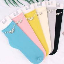 6Color Fashion beads Pink Sock Women Velvet Socks With Pearl Short Socks Harajuku Soft Ladies Funny Socks Elastic Hosiery Korean