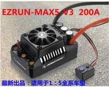 Hobbywing EzRun Max6 V3/ Max5 V3/MAX10 SCT 160A / 200A /120A Speed Controller Waterproof Brushless ESC for 1/6 1/5 RC Car
