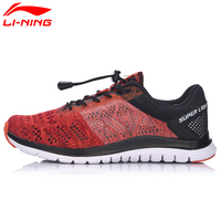 Li Ning YOUNG Kid S Super Light XIV Running Shoes Li Ning Cloud Cushion Sneakers Breathable