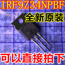 50PCS/lot IRF9Z34N TO220 IRF9Z34 TO-220 IRF9Z34NPBF new MOS FET transistor цена 2017