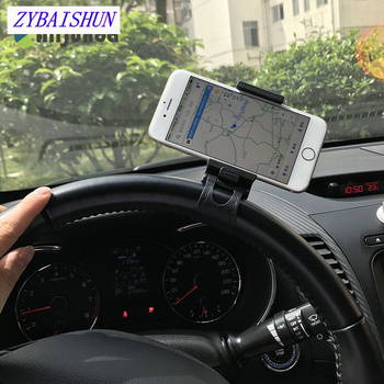 Universal Car steering wheel mobile phone GPS bracket for Toyota Camry Corolla RAV4 Yaris Highlander/Land Cruiser/PRADO Vios image