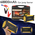 68800mAh Car Jump Starter Great Discharge Rate Diesel Auto Power Bank for Car Motor Vehicle Booster Start Jumper Battery x CS007