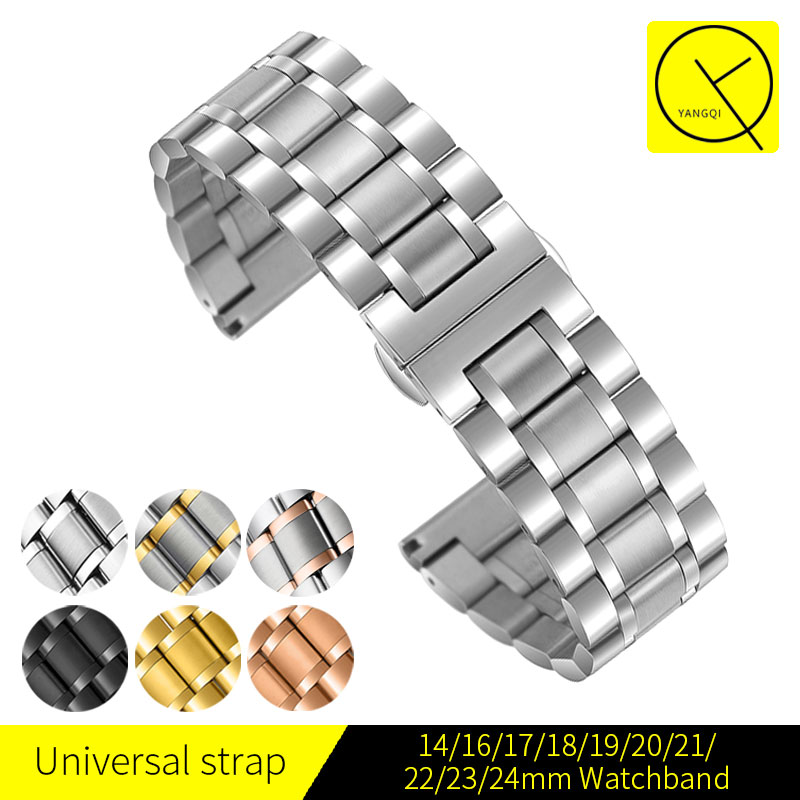 High quality Watchstrap 14MM 16MM 17MM 18MM 19MM 20MM 21MM 22MM 23MM 24MM Solid Stainless Steel Watch band Watch strap Man Woman stainless steel watch bands 12mm 14mm 15mm 16mm 17mm 18mm 20mm 21mm 22mm 23mm rose gold metal strap for tissot