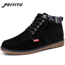 feiyitu Winter Men Boots Lace-up Style Trend Fashion Man Top Plush Keep Warm Snow Boot
