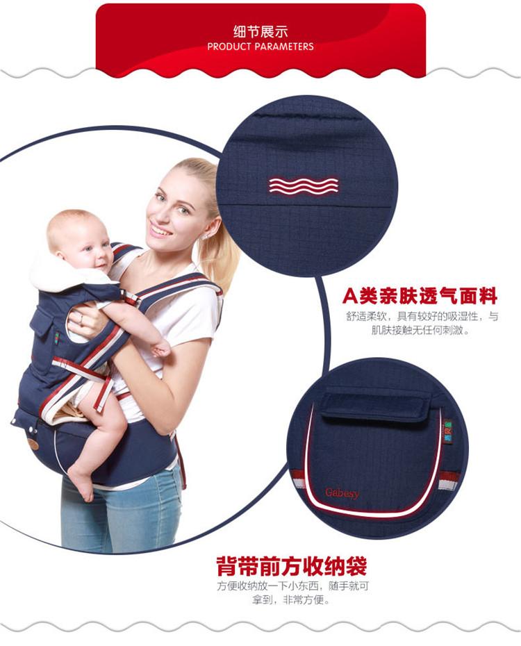 ae21bd329fd Porte-bébé multifonction 4 saisons sac à dos respirant pour bébé sac de  voyage Portable pour bébé porte bébé mochila sac kangourou