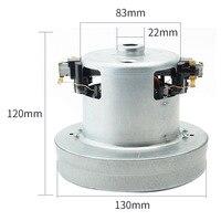 PY 27 220V 240V 1800W Universal Vacuum Cleaner Motor Large Power 130mm Diameter Vacuum Cleaner Accessory