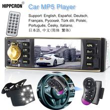 Hippcron 4 monitor tft 1 Din Radio samochodowe audio stereo Bluetooth MP3 USB AUX FM odtwarzacz audio z pilotem kamery tylnej tanie tanio 4019B 600kg 4*45W W desce rozdzielczej Aluminum Plastic Tuner radiowy Angielski 87 5-108MHz 12 v 18 8cm*13 5cm*5cm 1920*1080