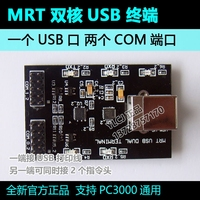 MRT dual core USB COM terminal, a USB port, two COM ports to support PCI3000 UDMA