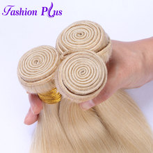 Fashion Plus 613 Blonde Straight Brazilian Hair Weave Human Hair Bundles with Closure 3PC Remy Hair 13x4 Lace Frontal Closure(China)
