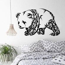Panda Bear Wall Sticker Cute Animal Ornament Bamboo Removable Mural Home Living Room Decoration AY1266