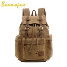 купить 2019 NEW High quality canvas backpack men/women Student laptop bag Multiple pockets Solid Unisex Zipper Hasp Travel bag по цене 2229.42 рублей