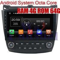 WANUSUAL 10,1 дюймов Octa Core Android 8,0 автомобилей Autovideo плеер для Honda Accord 7 2003 2004 2007 2006 2005 gps навигации нет DVD