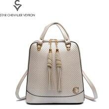 2017 4 Новые цвета высокое качество роскошные женщины рюкзак сумка женский рюкзак женская школьная сумка Famale школьная сумка