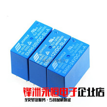 Free shipping 5PCS Power relays SMIH-05VDC-SL-A SMIH-12VDC-SL-A SMIH-24VDC-SL-A 5V 12V 24V 16A 6PIN(China)