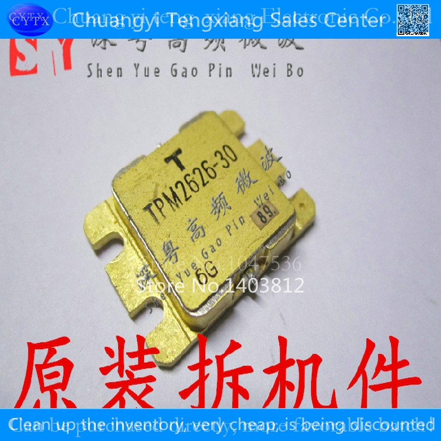 TPM2626-30 1PCS tpm2626 30 1pcs