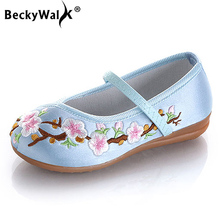 Chinese Style Kids Shoes Girls Dancing Shoes Embroidered Casual Comfortable Children  Flats Princess Shoes Spring Summer 6830c82ac5f3