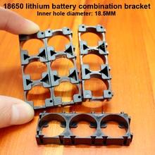 10pcs/lot 18650 lithium battery combination bracket universal buckle ABS flame retardant fixed