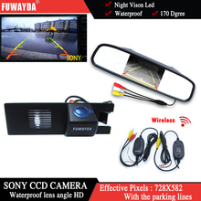 FUWAYDA HD SONY CCD font b Car b font RearView Reverse Backup Color font b Camera