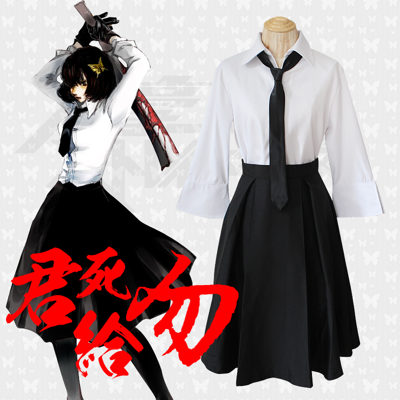 font b Anime b font font b Cosplay b font Halloween party dress Akiko Yosano